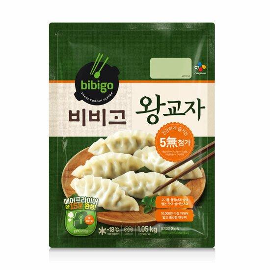 Korean frozen dumplings