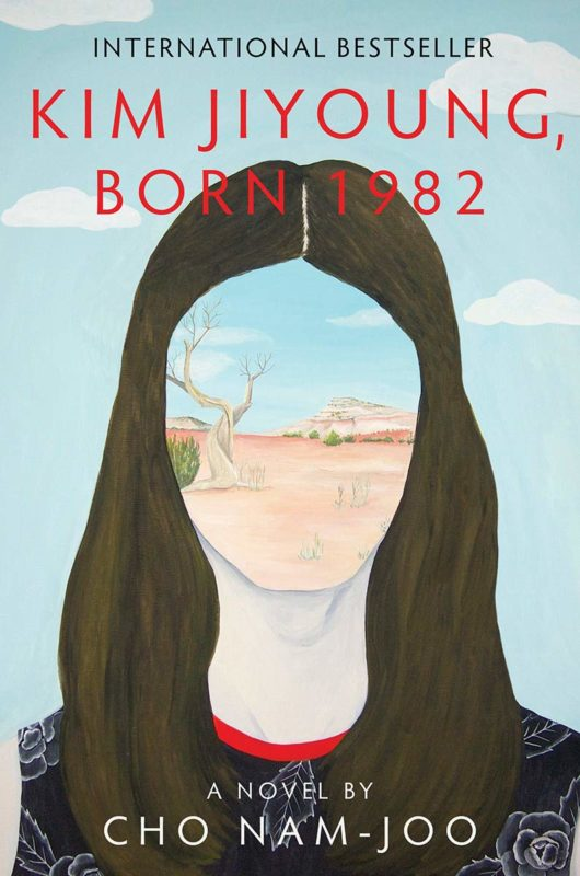 Kim Jiyoung born 1982 book cover