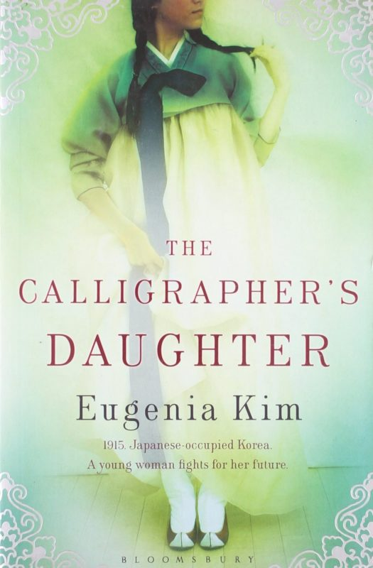 the calligrapher's daughter book cover