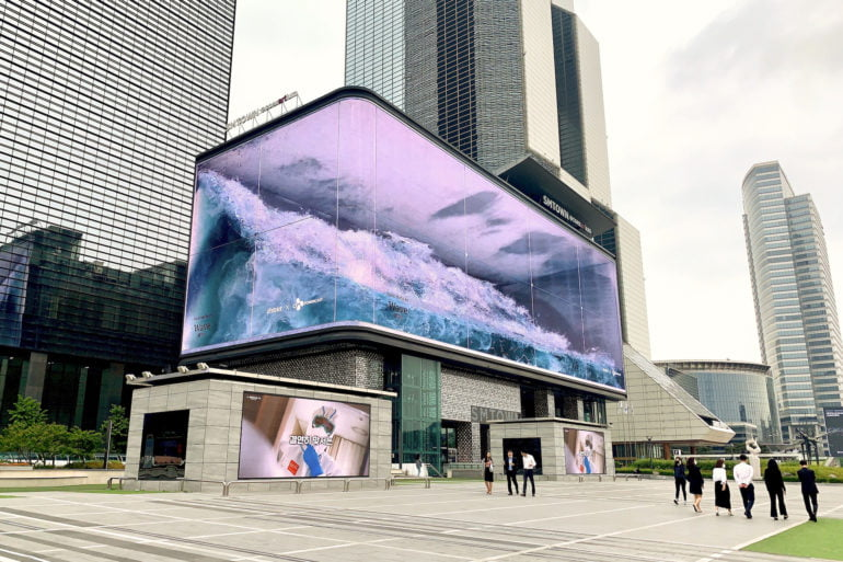 anamorphic wave in Seoul Korea