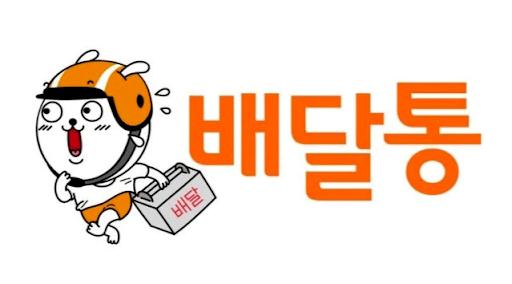 baedaltong delivery service korea