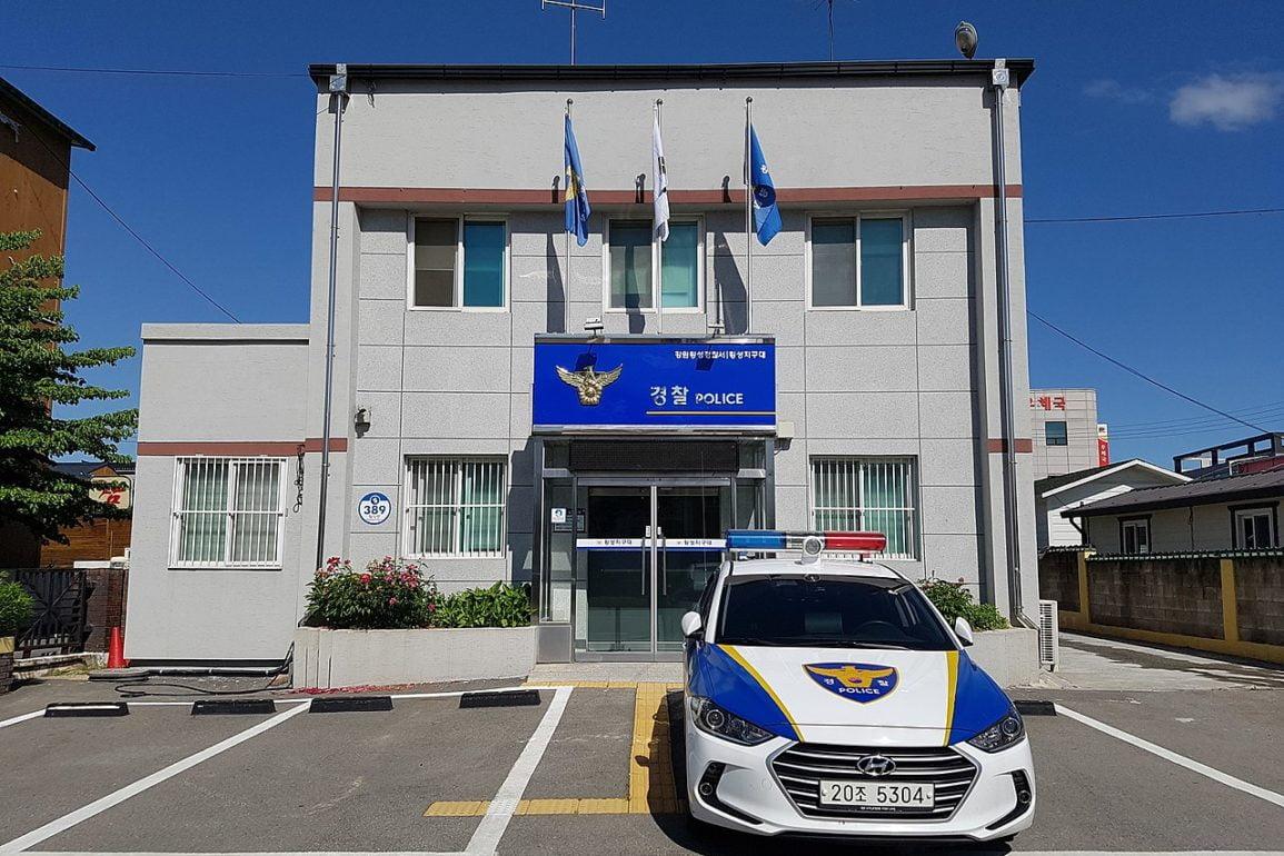 police station in Korea