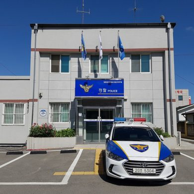 police station in Korea