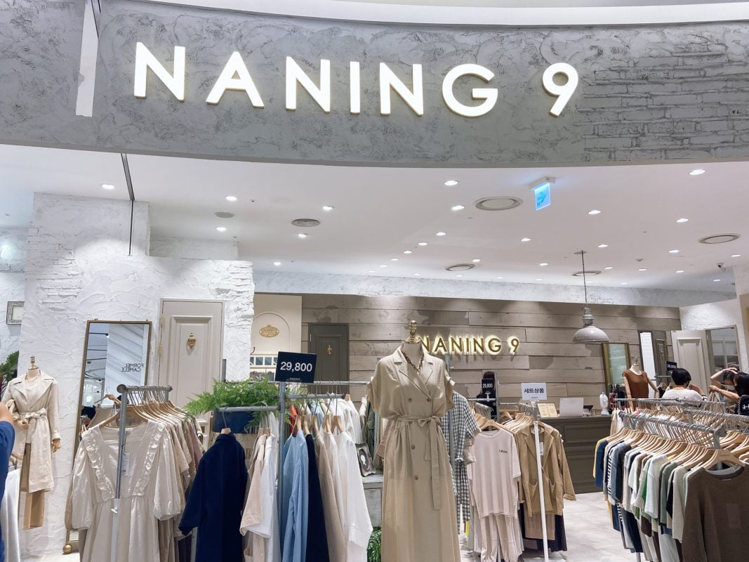 Korean fashion brand Naning 9