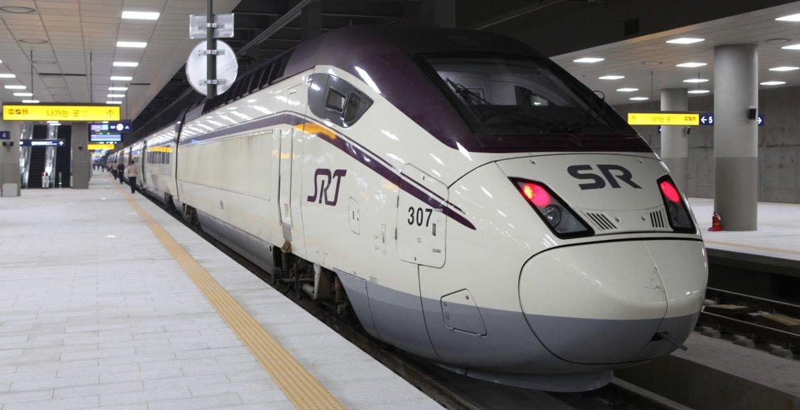 Korean SRT train