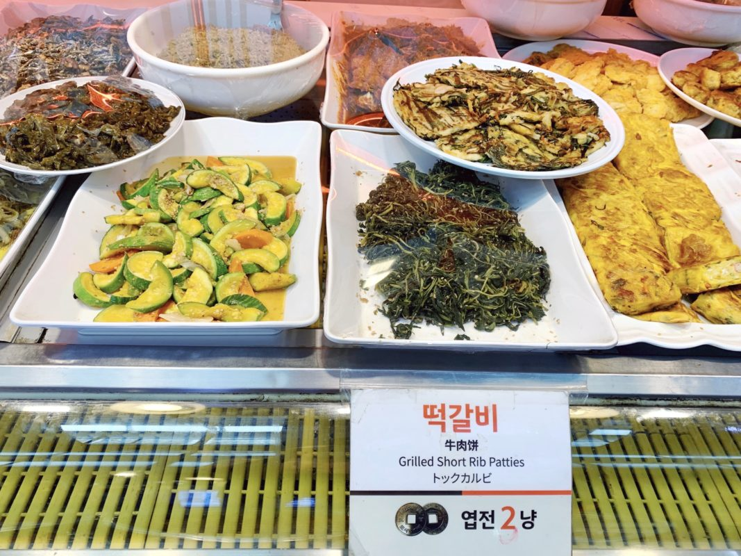 Food at Tongin Market in Seoul Korea