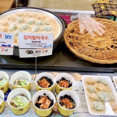 Food at Tongin Market in Seoul Korea