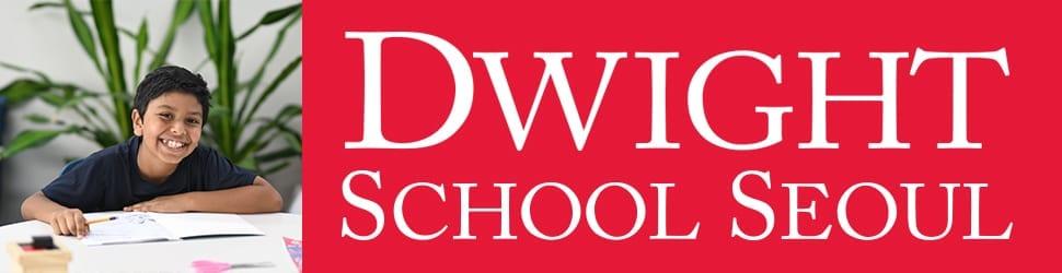 dwight banner