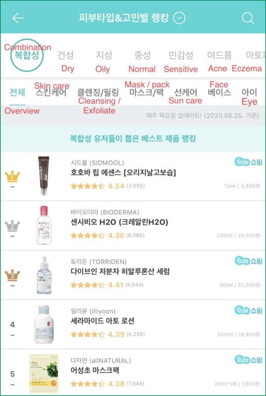 HwaHae Korean cosmetics app