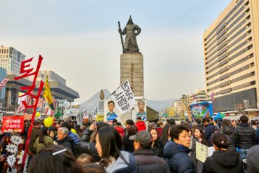 Protest in Seoul Korea