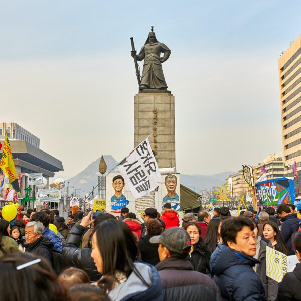 Protest in Seoul Korea