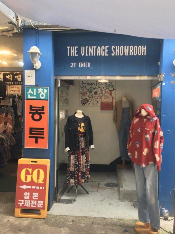 The Vintage Showroom, Busan