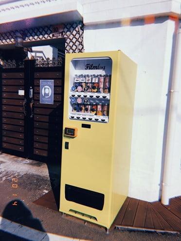 Filmlog vending machine