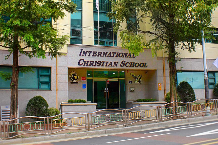 International Christian School Uijeongbu
