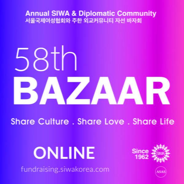 SIWA and Diplomatic Community Bazaar