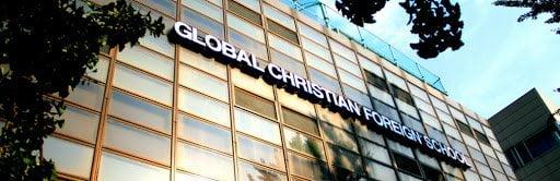 global christian foreign school