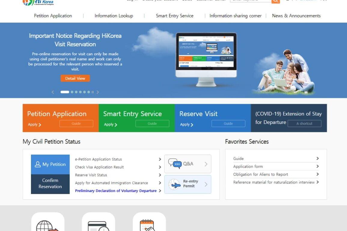 HiKorea website