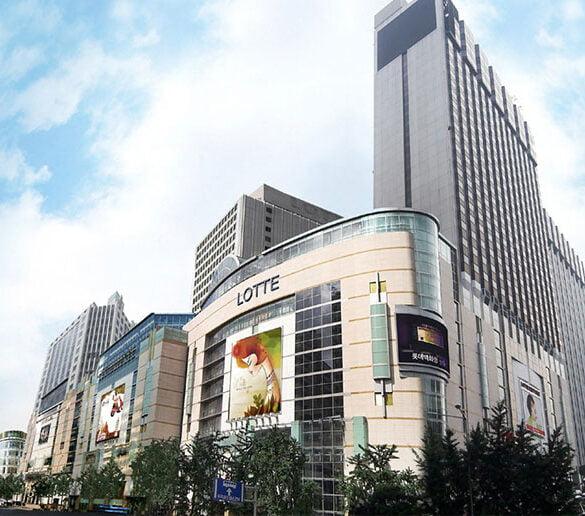 Duty free shopping in korea