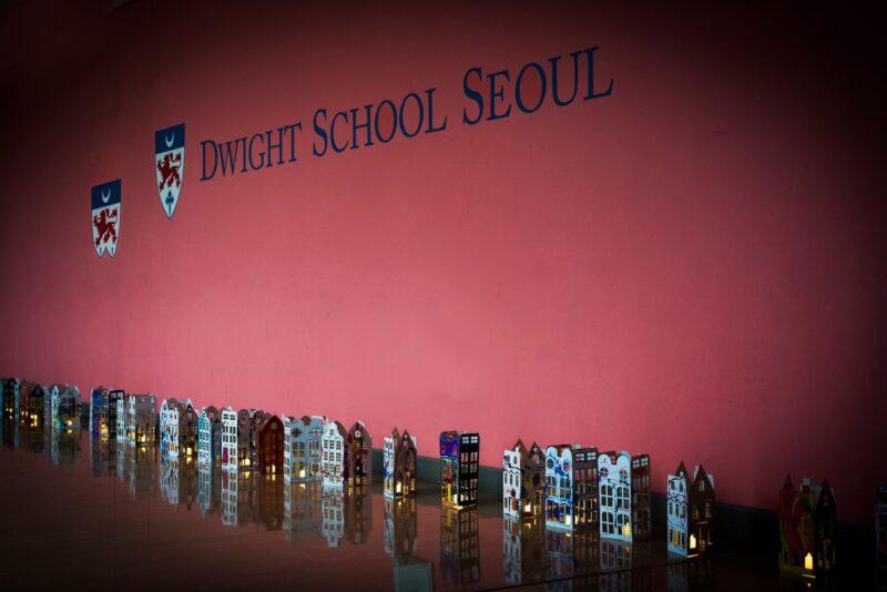 dwight international school in seoul