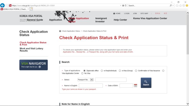 Korea Visa Portal