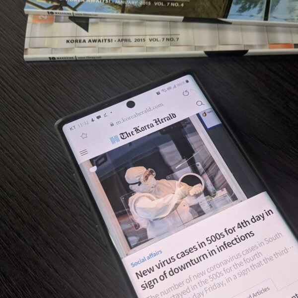Korean news in english