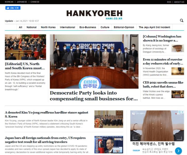 the hankyoreh
