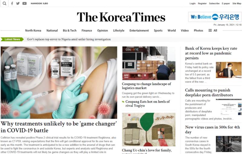 the korea times