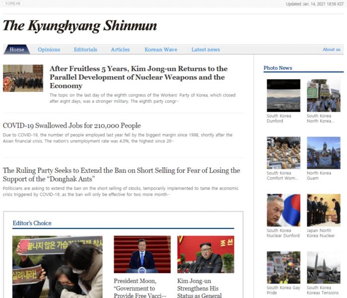 the kyunghyang shinmun