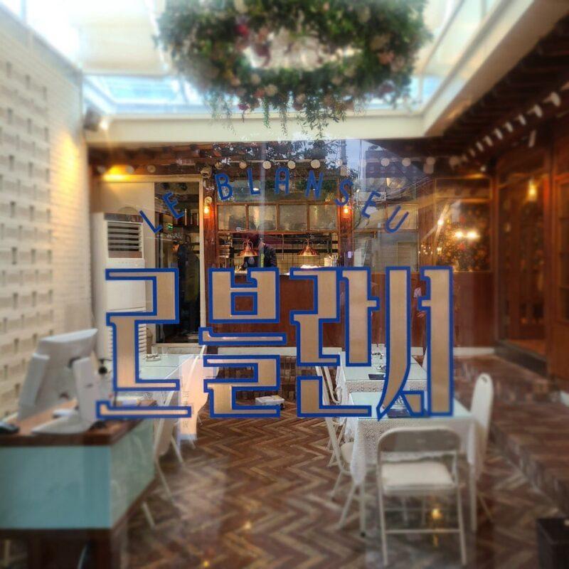 le-blanseu-restaurant