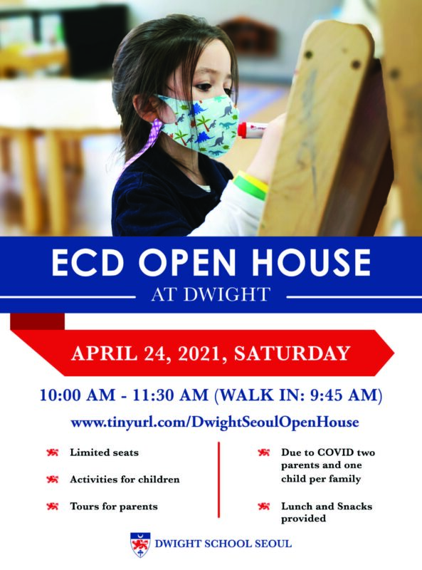 dwight school seoul open house event