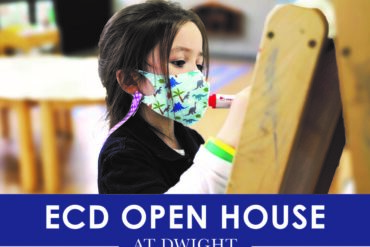 dwight school seoul ecd